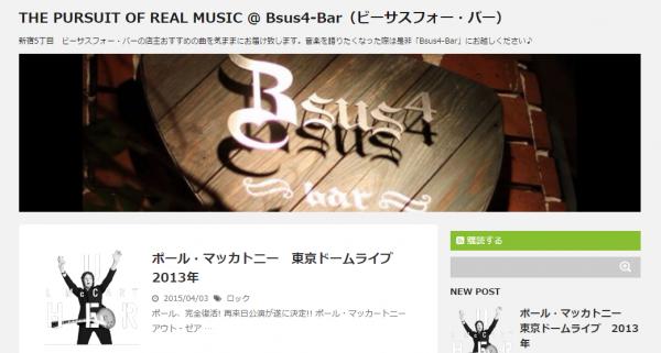 Bsus4 Music Media Site